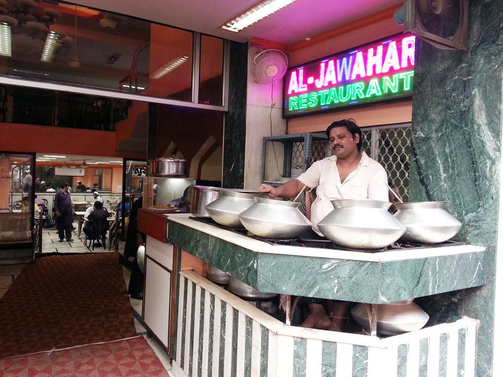 Al-Jawahar