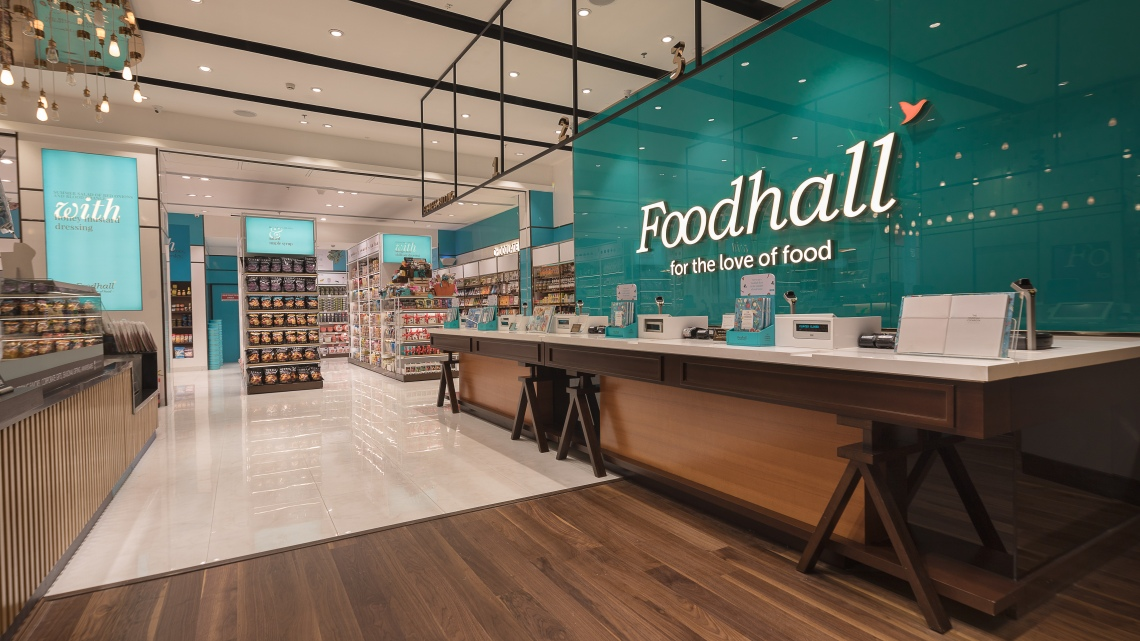 Foodhall_1